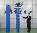 QJ高扬程深井潜水泵