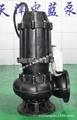 WQAS排污泵无堵塞输送脏水用泵 3
