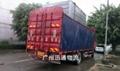 廣州至上海貨運物流專線 3