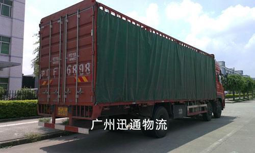 广州至江西货运物流专线 5