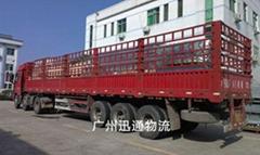 廣州至陝西西安物流貨運專線