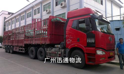 广州至陕西西安物流货运专线 2