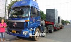 广州至湖南长沙物流货运专线