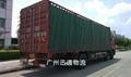 广州至湖南长沙物流货运专线 3