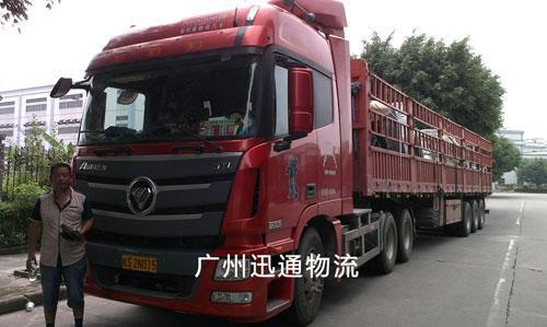 广州至湖南长沙物流货运专线 4