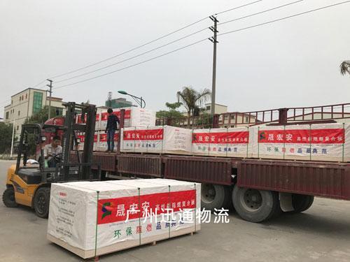 广州至广西梧州物流货运专线 1