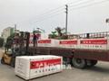 广州至广西梧州物流货运专线