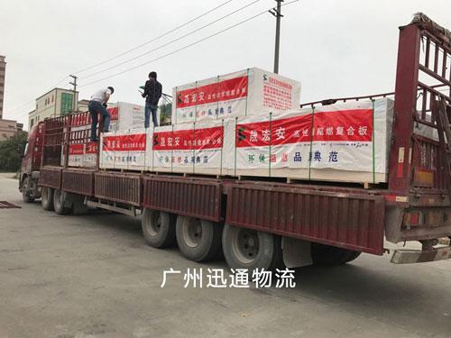 广州至广西梧州物流货运专线 2