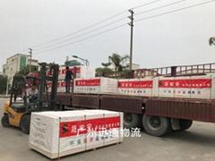 广州至福州物流货运专线