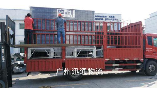 广州至福州物流货运专线 2