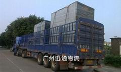 广州至山西太原物流货运专线
