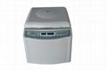 Laboratory Low speed centrifuge  SC-02