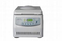 High Speed Centrifuge  HC-1010/1014/1016/1018