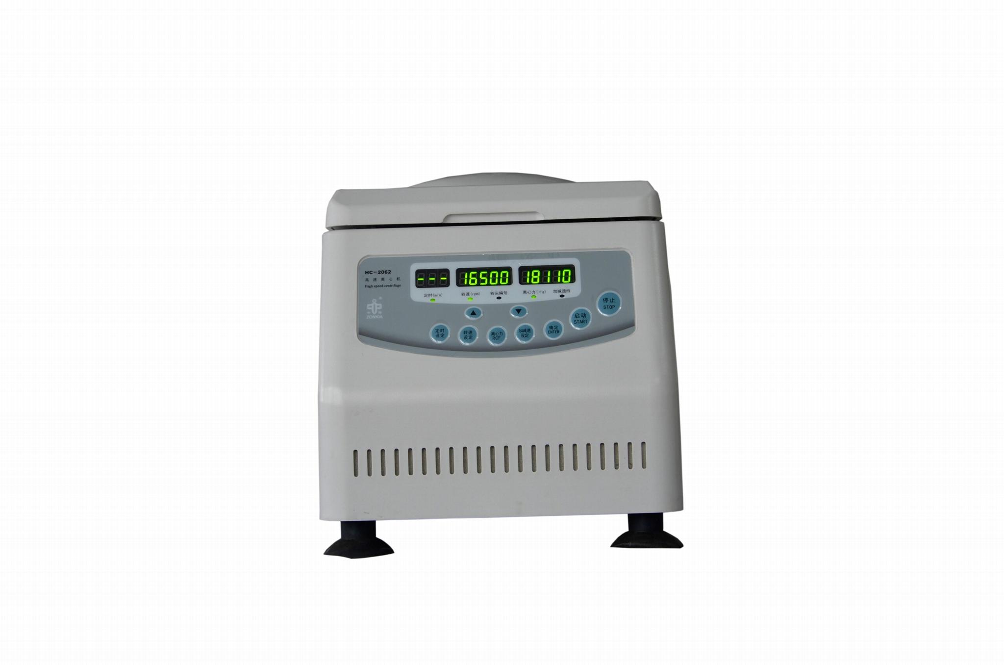 Laboratory High Speed Centrifuge HC-2062/2064/2066/2068 1