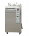 Laboratory/Medical Vertical Autoclave