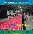 塑料瓦机器