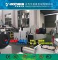 塑料中空建筑模板机器 1