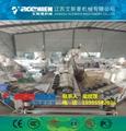 塑料中空建筑模板机器 2