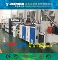 塑料中空建筑模板机器 3