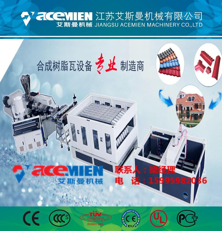 塑料中空建筑模板机器 4