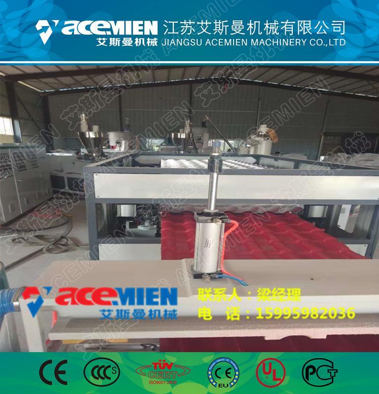 塑料中空建筑模板机器 5