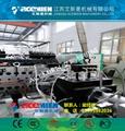 工程建筑模板生产设备 2