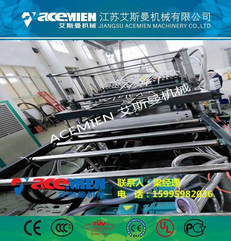 工程建筑模板生产设备 3
