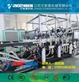 工程建筑模板生产设备 4