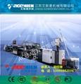 工程建筑模板生产设备 5