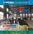 塑料瓦生产线机器