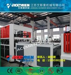 工程建筑模板生产设备