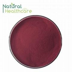 Anthocyanidins Cranberry Extract Powder UV HPLC DMAC Kosher