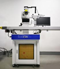 关于东莞厂家CCD金属激光打标机