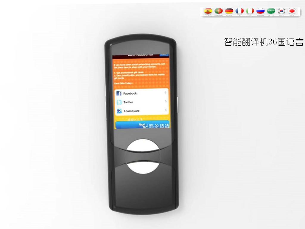 便携式智能语言翻译器双向实时36语言翻译 1