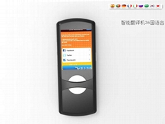 Portable Smart Language Translator Two-Way Real Time 36language Translation