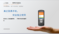"""智能语言翻译便携式触摸屏2.4""""AI翻译机Wifi全球语音翻译 5"""