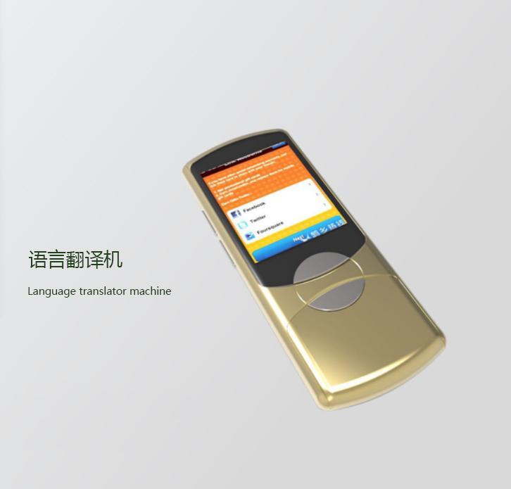 便携式智能语言翻译器双向实时36语言翻译 5