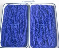 专业工厂 铜肽/三肽-1铜/蓝铜胜肽 美容肽
