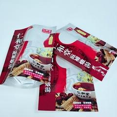 耐高温保鲜熟食蒸煮铝箔食品包装袋