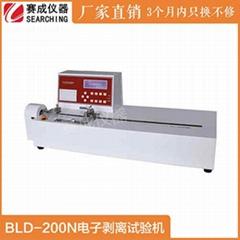 赛成供应BLD/200胶黏剂剥离强度试验机