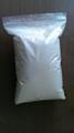 Ursodeoxycholic acid CAS:128-13-2