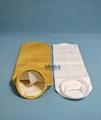 Standard Felt Liquid Filter Bags 2