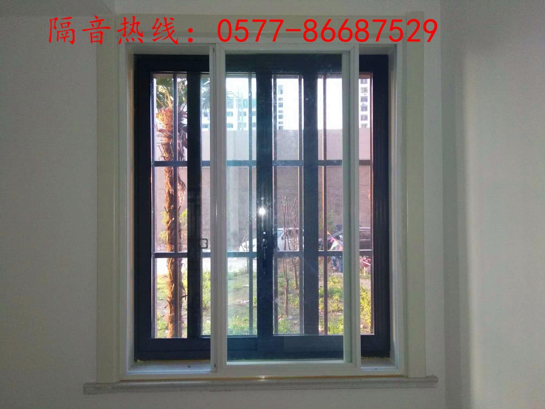 静立方隔音窗温州防噪音窗户  1