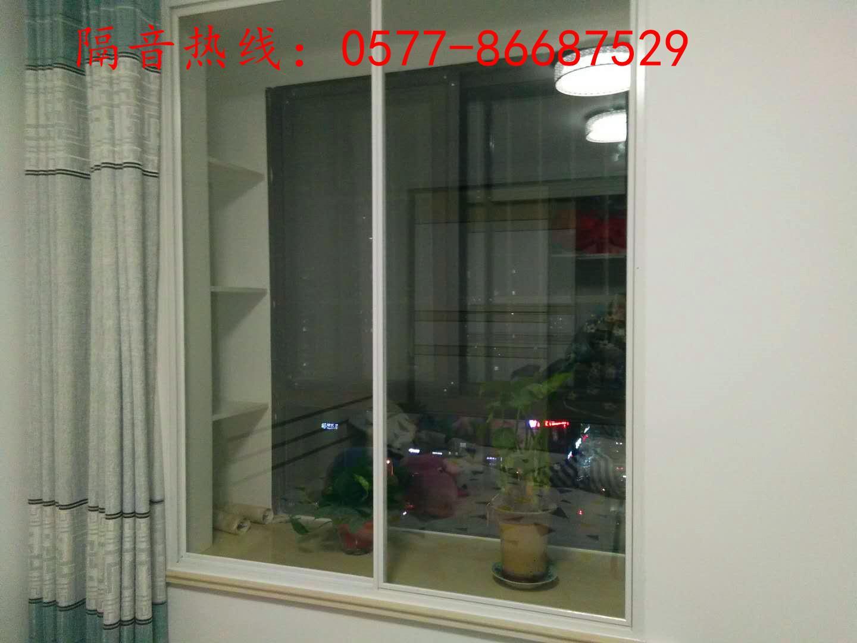 静立方隔音窗温州防噪音窗户  2
