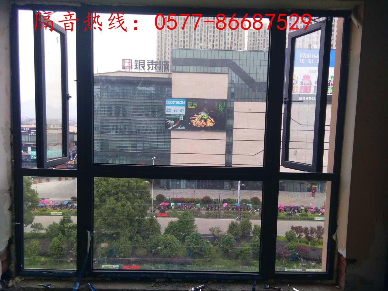 静立方隔音窗温州防噪音窗户  3