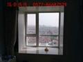 如何解决城市交通噪音 温州隔音窗 噪音不为人知的秘密 3