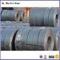 3mm hot rolled mild steel strip high carbon steel coil