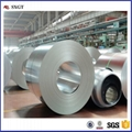 Hot sale JIS G3302 EN10142 ASTM A653 cold rolled galvanized steel coil