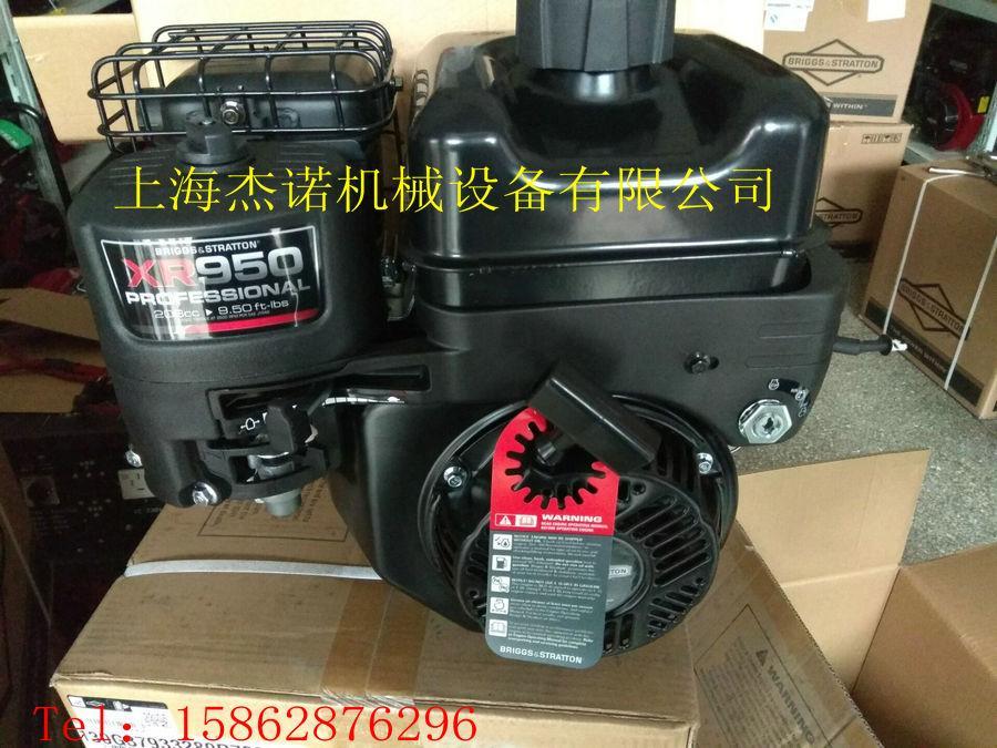 供应美国百力通发动机XR950风冷6.5HP排量208CC 2