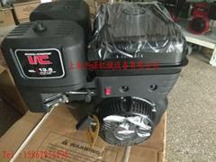 供應百力通發動機XR2100風冷13.5HP排量420CC